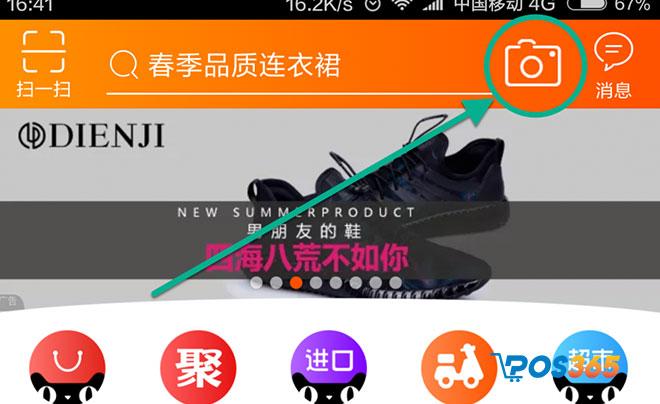 hướng dẫn order taobao