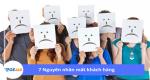 7 Nguyên nhân mất khách hàng bạn cần biết