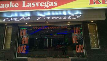 Karaoke - Cafe Lasvegas