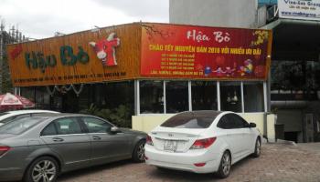 Nhà hàng Hậu Bò