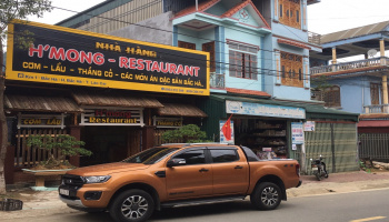 H'mong - Restaurant