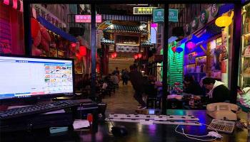 Hẻm Bia-Lost in HongKong