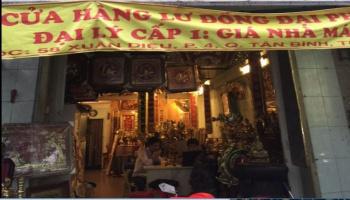 Lư Đồng Đại Phát